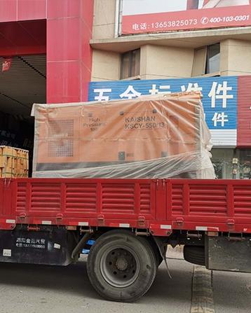 开山550/13空压机发货