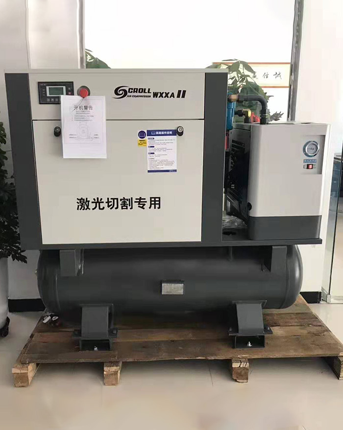 涡旋空气压缩机